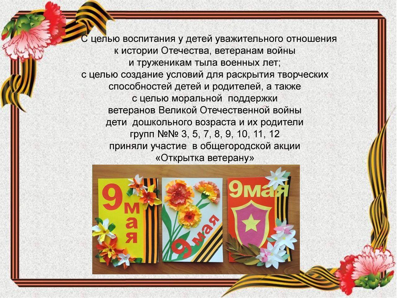 Официальное 69